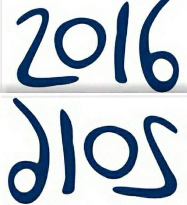 Tendencias para el 2016